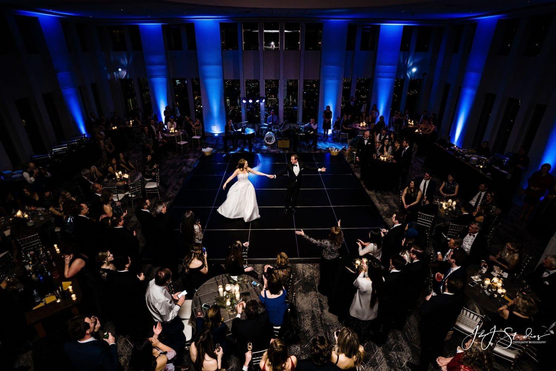 Inside the Vue on 50 at night Blue lights illuminate the Philadelphia venue walls perfectly